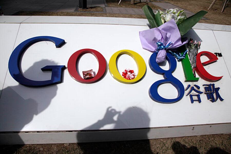 google-aurora-hack-olayi